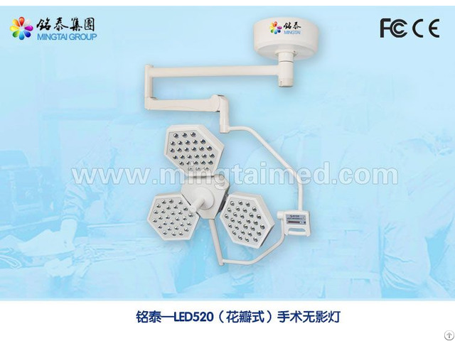 Mingtai Led520 Petal Model Operation Light