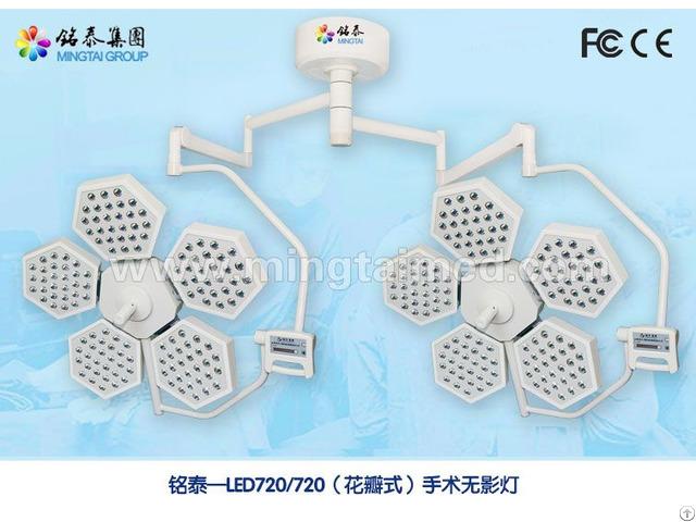 Mingtai Led720 720 Petal Model Shadowless Lamp