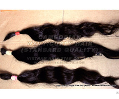 Cambodian Natural Wavy Curly Hair High Quality