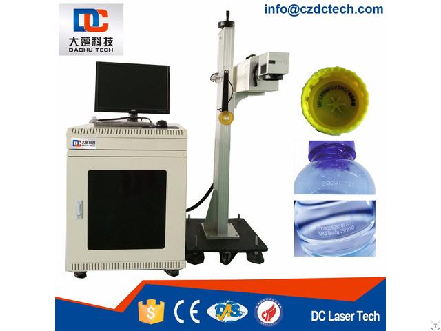 Co2 Laser Marking Machine For Plastic Drink Bottle