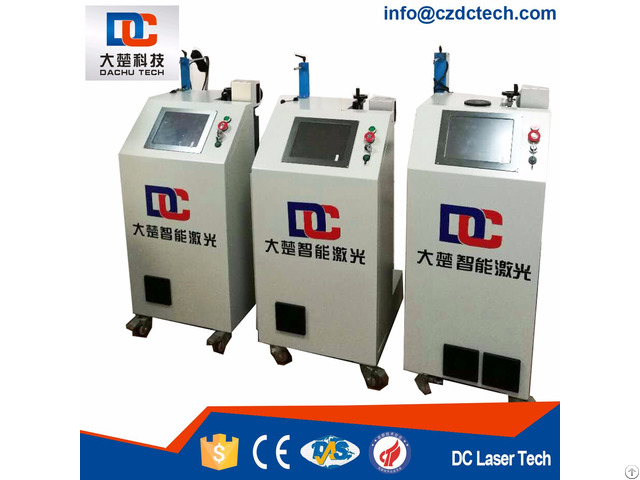 Portable Fiber Laser Marking Machine Printing For Plastic Single Pipe Extrusion Line With Cover