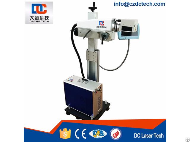 Fast Speed Fiber Laser Printer Marking Online For Aluminum Profiles 30bw