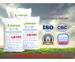 Best Sales Inorganic Chemicals Paint And Coating Used Titanium Dioxide La101