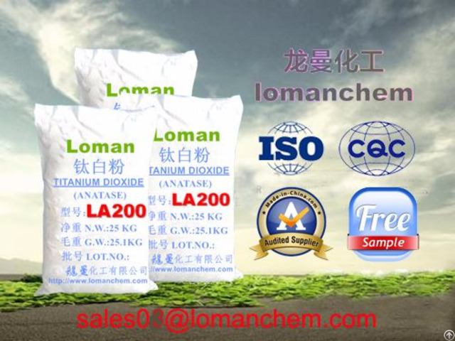 Anatase Titanium Dioxide La200 Supply From China