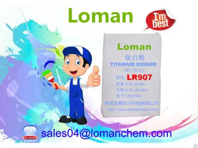 Chloride Process Rutile Titanium Dioxide With Organic Surface Treatment