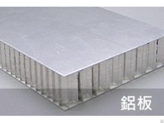 Aluminum Honeycomb Board Please Contact