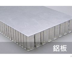 Aluminum Honeycomb Board Please Contact