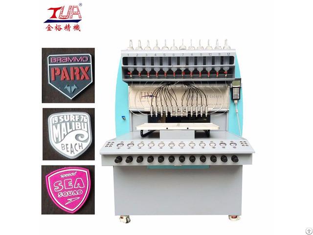 Silicone Trademark Dispensing Machine
