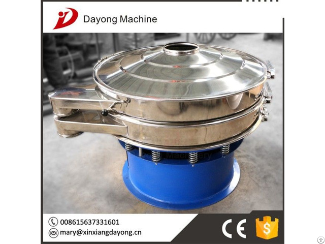 High Efficiency Ultrasonic Rotary Vibrating Screen For Pvc Powder
