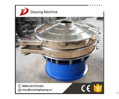 High Efficiency Ultrasonic Rotary Vibrating Screen For Pvc Powder