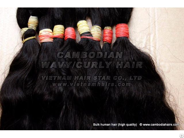 Whosales Cambodian Natural Human Hair Good Price