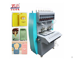 Injection Machine Of Mobile Cover