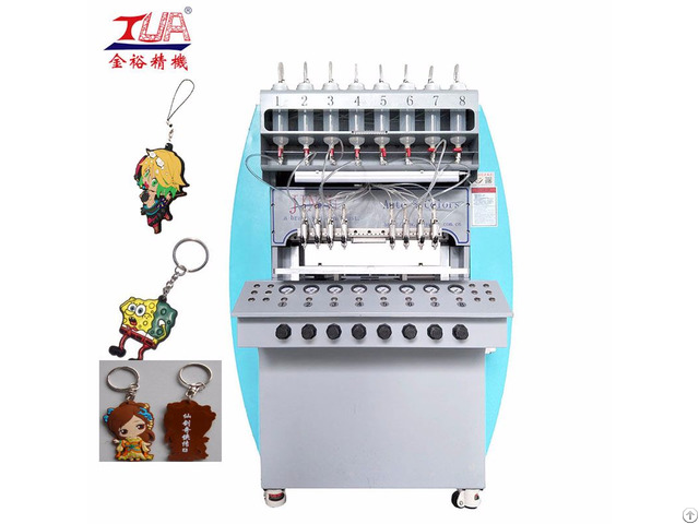 Many Colors 2018 Russian World Cup Pvc Rubber Keychains Dispensing Machine