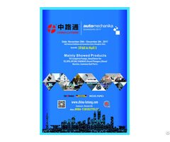 China Lutong Will Take Part In Automechanika Shanghai 2017