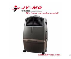 Air Cooler Mold 6