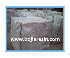 Lithium Extraction Ion Exchange Resin