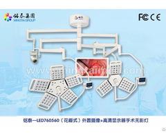 Mingtai Led760 560 External Camera Monitor Operation Light