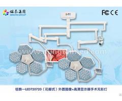 Mingtai Led720 720 External Camera Monitor Shadowless Lamp