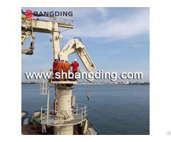 Hydraulic Knuckle Telescopic Boom Marine Deck Crane