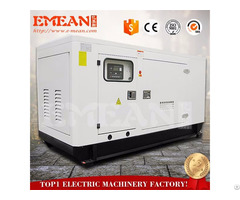 Small Soundproof 60 Kva Diesel Generator With Factory Price