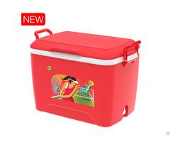 Cooler Box 85l