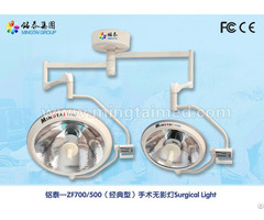Mingtai Zf700 500 Halogen Operation Light