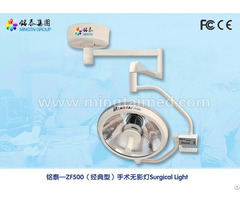 Mingtai Zf500 Halogen Surgery Light