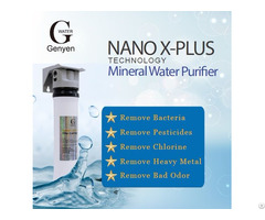 Portable Nano Purification Single Stage Water Purifier Made In Taiwan