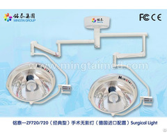 Mingtai Zf720 720 Halogen Operating Light