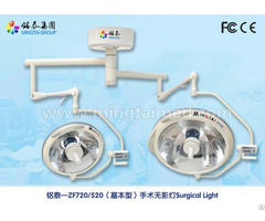 Mingtai Zf720 520 Halogen Operation Light