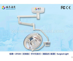 Mingtai Zf520 Halogen Surgery Light