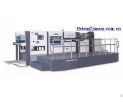 Qmy1200p 1300p 1500p Automatic Die Cutting Machine With Stripping Unit