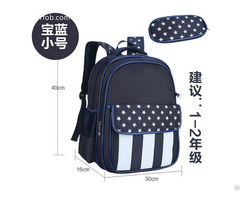 Baby School Bag Leisure Backpack