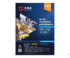 Dengzhou Auto Parts And Equipment Exhibition 2018