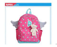 Kindergarten Fashion Kids School Bag For Sale