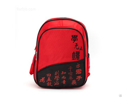 Cheap Waterproof Child School Bag Chinese Character Style