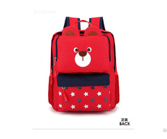 3d Cute Animal Design Backpack Kids School Bags For Girls Boys Cartoon Shaped Children Backpacks