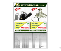 Cosmic Forklift Parts New No 342 Water Pump Ass Y
