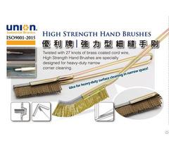Union High Strength Hand Brush
