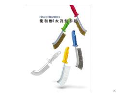 Universal Hand Brush Hnj9 Series