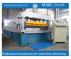 Metrocopo Tile Forming Machine 3