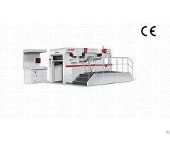 Lk 106mt Automatic Paper Card Hot Stamping Foil Printing Machine