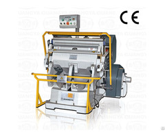 Ml 203 Jigsaw Puzzle Paper Manual Die Cutting Machine