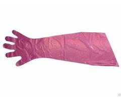 Long Veterinary Gloves