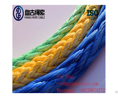 44mm Uhmwpe Rope For Ship Oil Rigging