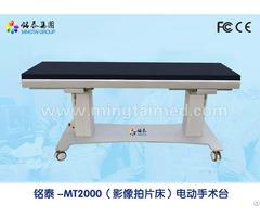 Mingtai Mt2000 Image Film Operating Table
