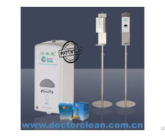 Hospital Hand Hygiene Sanitizer Dispenser