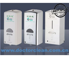 Stainless Steel Automatic Disinfectant Dispenser