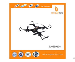 Folding Fpv Rc Drone With 720p Wide Angle Camera