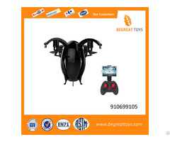 Foldable Rc Copter Drone Flying Egg With Wifi Camera